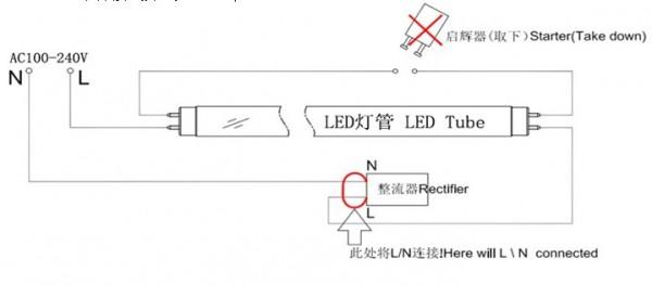 【1】传统荧光灯接线方式